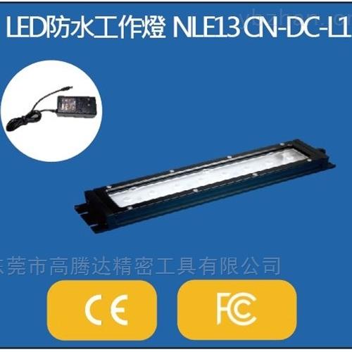 NLE-N平板型系列防水型LED照明灯日本NIKKI