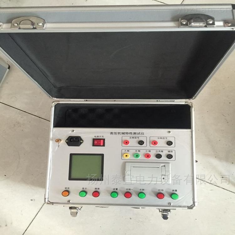 断路器特性测试仪质量保证