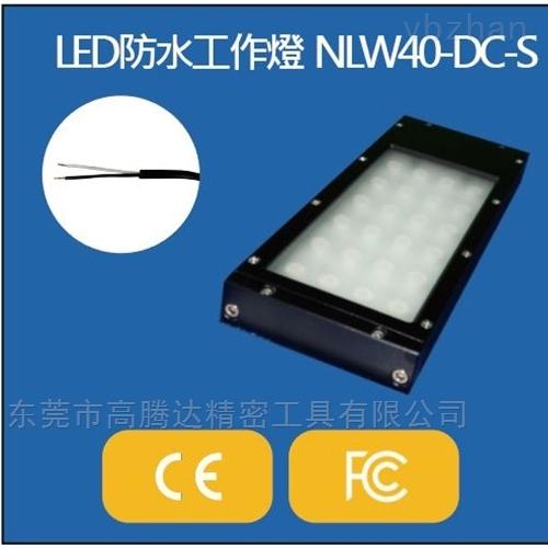 日本NIKKI日机NLW平板型系列防水型LED灯