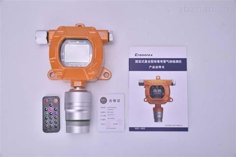 便携式氨气测试仪、氨气检测仪