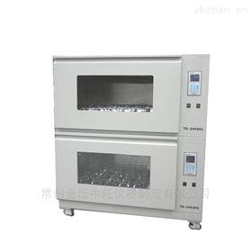 DLHR-D2801全温摇床