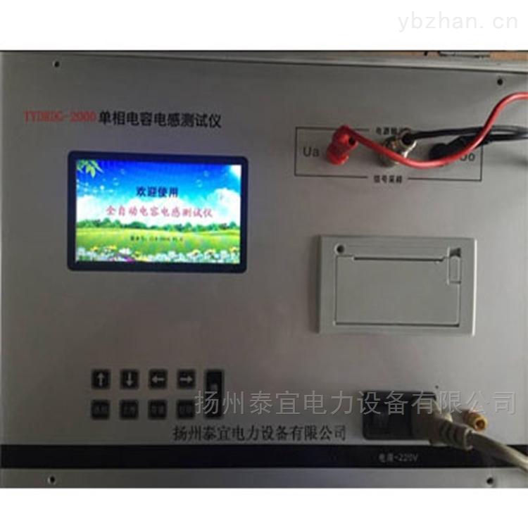 精密电容电感测试仪