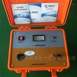 厂家推荐电缆故障测试仪电缆识别仪