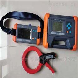 大钳口带电电缆识别仪