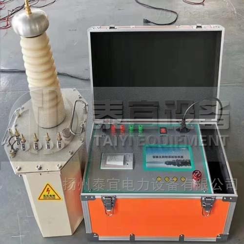 四级承试千伏电力工频耐压试验装置