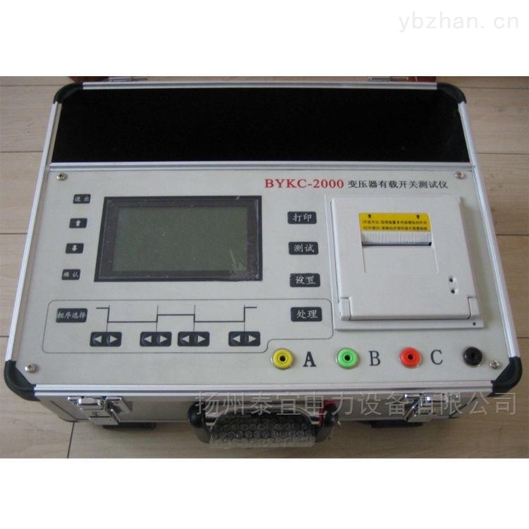 承试二级电力设备推荐--有载分接开关测试仪