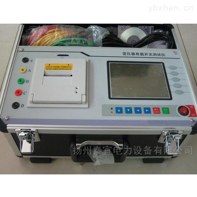 变压器有载分接开关测试仪的功效
