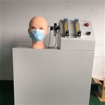 kou罩呼吸阻力检测仪
