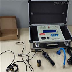 厂家推荐水轮发电机动平衡测量仪