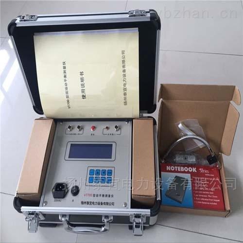 低价销售-VT700现场动平衡测量仪