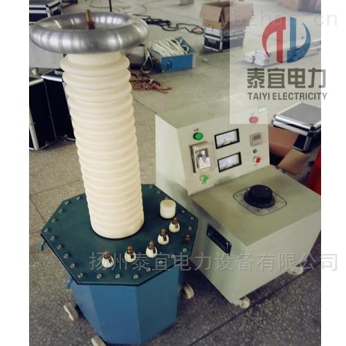 工频耐压试验装置5kva厂家