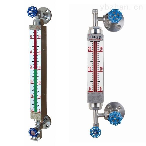 深冷型磁性液位计特征
