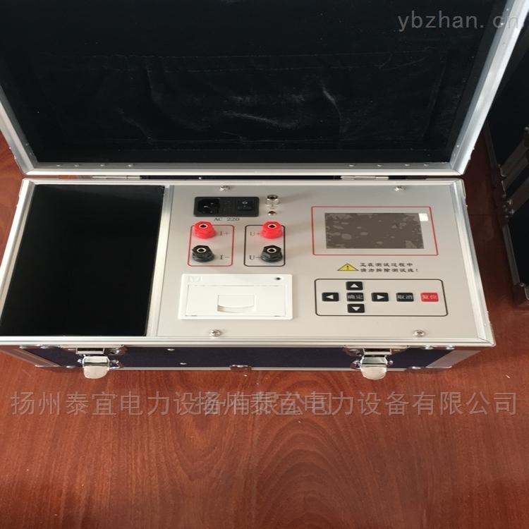 高性能20A变压器直流电阻测试仪价格