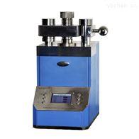 全自动荧光压片机 60吨荧光光谱配套压样机