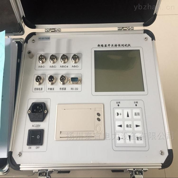 TY-500KV断路器特性测试仪