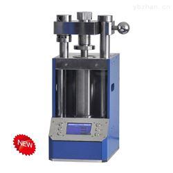 等静压压片机 实验室自动压样机 60吨