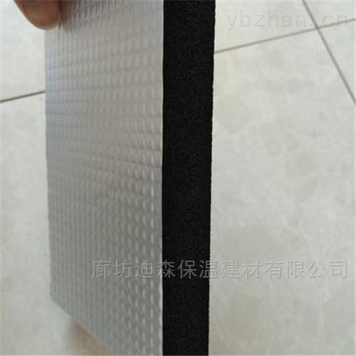 橡塑保温板_橡塑板销量厂家