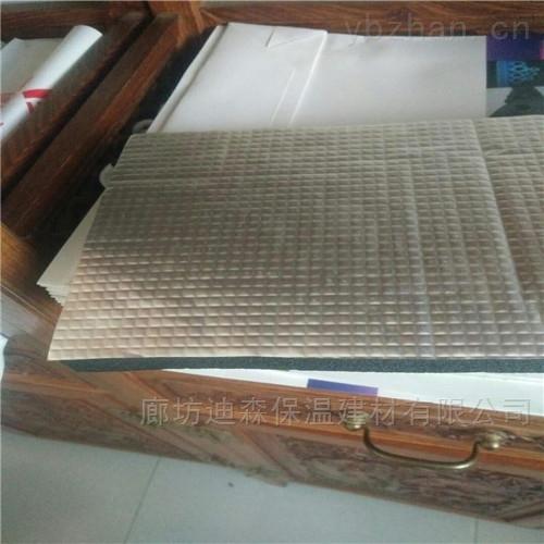 橡塑保温板价格_橡塑板今年价格