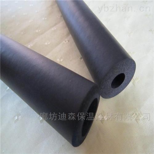 优质橡塑保温管厂家直销