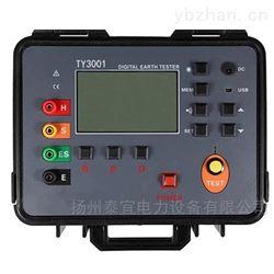 TY高精度指针式接地电阻测试仪厂家