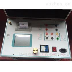 四级承修试资质标准--互感器伏安特性测试仪
