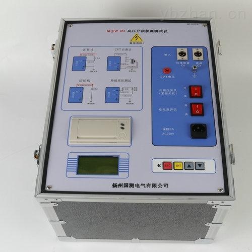 智能抗干扰介质损耗测试仪扬州生产