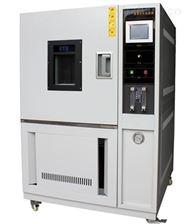 CSI-280织物材料臭氧老化试验箱