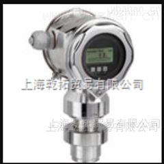 E+H压力传感器用途