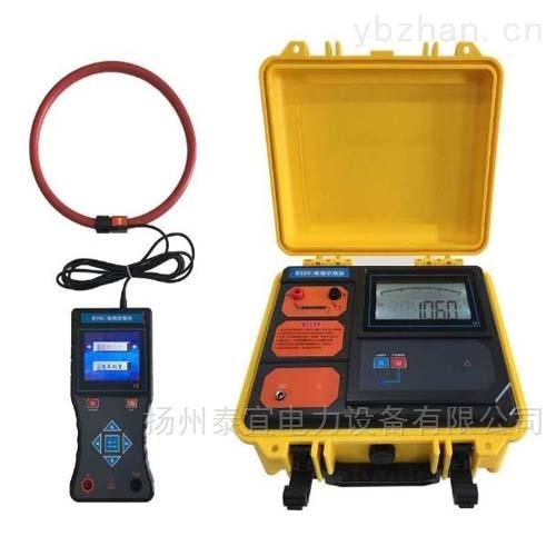 五级承装修试资质标准电缆识别仪