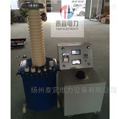 三级承试设备工频耐压试验装置