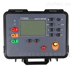 40A接地导通电阻测试仪