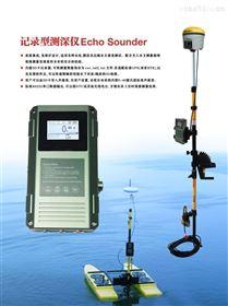 HXF160/260便携式单波束测深仪/海洋测绘资质升级