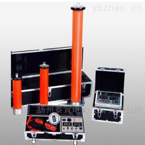 电缆专用高压直流发生器