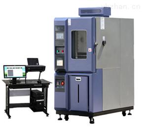 ZT-CTH-800L-S高溫高濕試驗箱