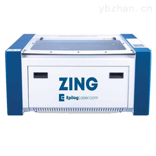 美国EPILOG二氧化碳激光器-ZING series