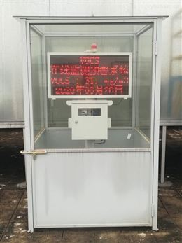 工业废气超标报警vocs在线监测系统