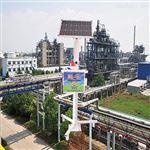 厂界固定污染源气体VOCs在线监测系统