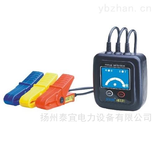无线高压语音核相仪