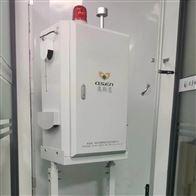 OSEN-VOCS固定式污染源VOCs废气在线监测设备