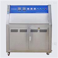 GT-ZW-W1紫外加速老化试验箱