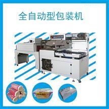 L-450L型pe膜热收缩包装机热封膜塑封机