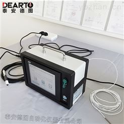 DTZ-300温湿度场智能在线巡检系统