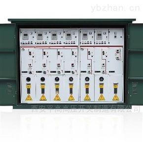 DFW10-12充气环网型户外开闭所