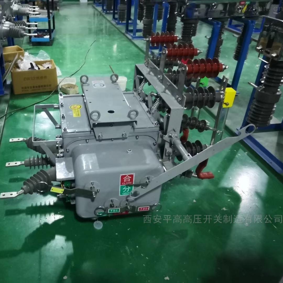 四川10KV高配置高压真空断路器