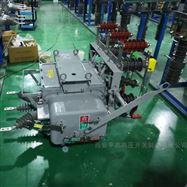 ZW20-12F四川10KV高配置高压真空断路器
