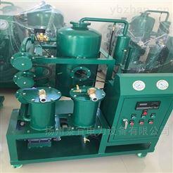 高效双极滤油机
