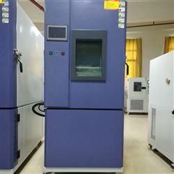 408L低温湿热交变试验箱