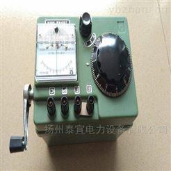 TYDWG-5A大型地网接地电阻测试仪3A