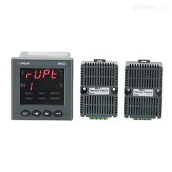 WHD72-11/UT综合管廊用面板式温湿度控制器
