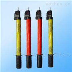 TY-500KV高压直流验电器